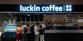 luckin coffee3