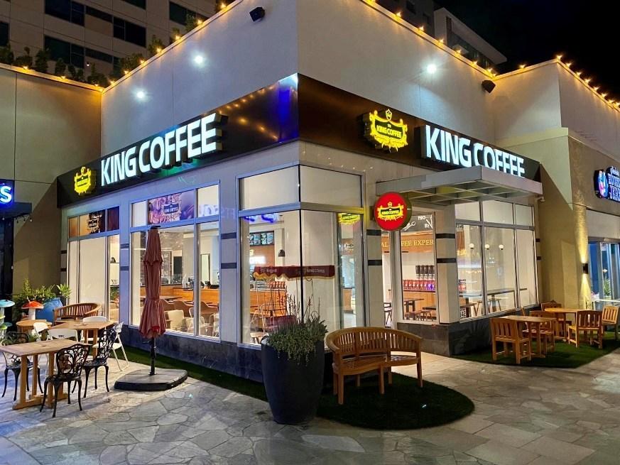 King Coffee Store California