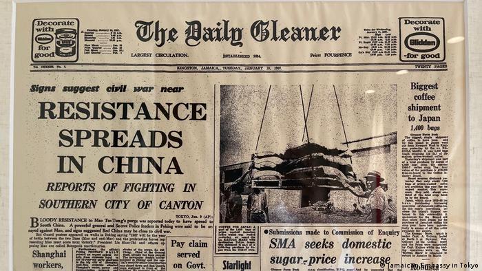 jamaica 1967 newspaper